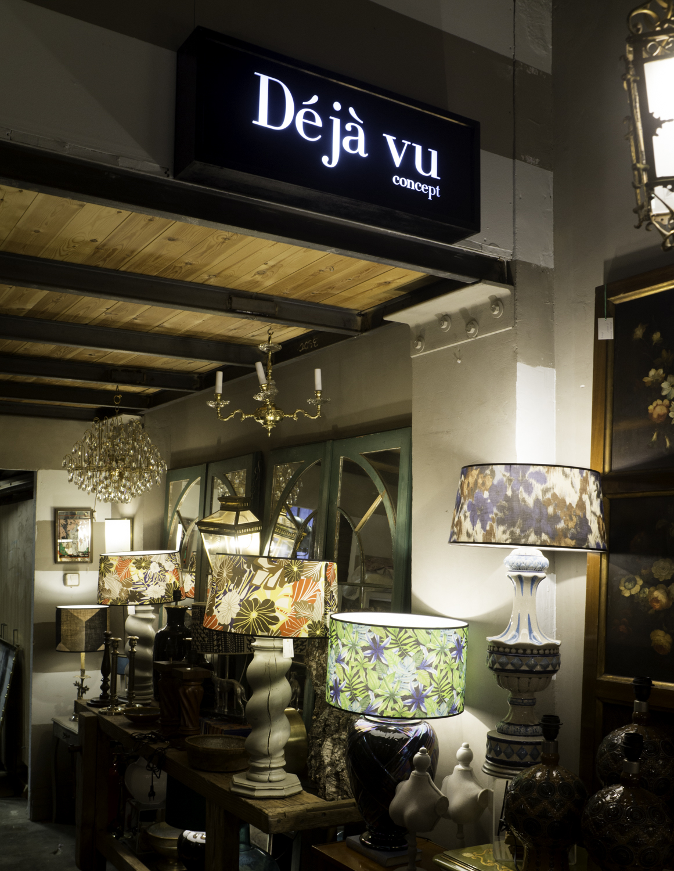 Deja Vu Concept - antiques store in Barcelona