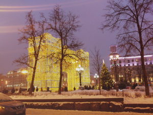 Christmas lights in Moscow