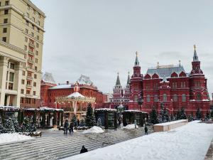 Four Seasons Moscow hotel overlooking festivities on Manezhnaya square