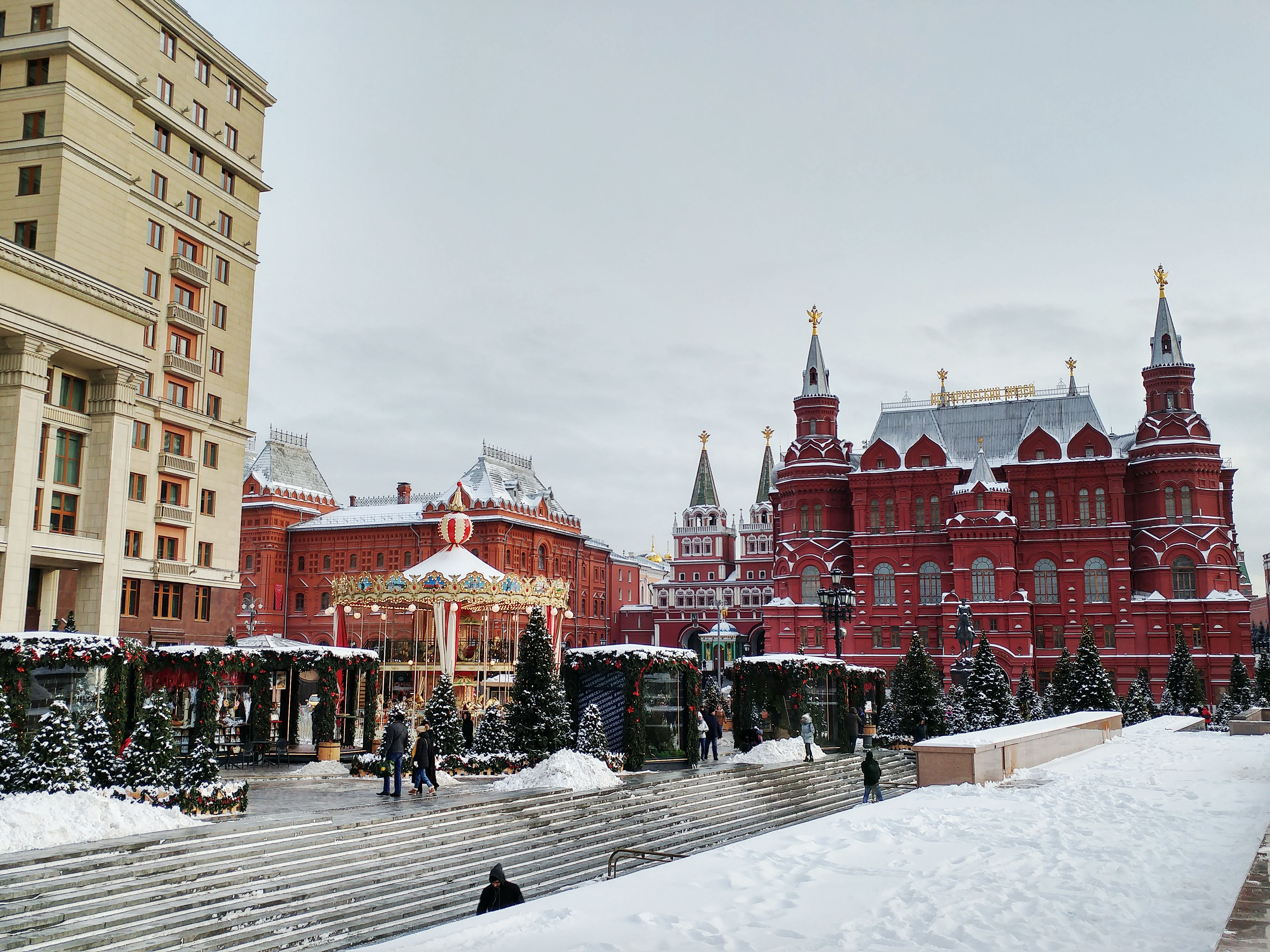 Four Seasons Moscow hotel overlooking festivities on Manezhnaya square